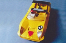 C0013 Electra in yellow. Made In Russia 27