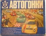 GT racing set box 21b