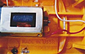 C0013 T5 MadeInRussia underside
