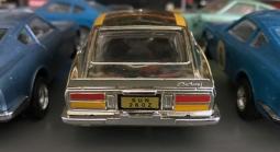 C0053 chrome rear